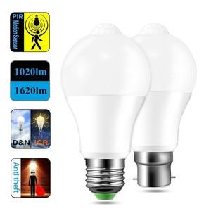 Image 2 - E27 B22 Smart Led lampen Licht 220V 110V motion Sensor 12W 18W LED Lampe Körper induktion auto turn on/off mit PIR motion detection