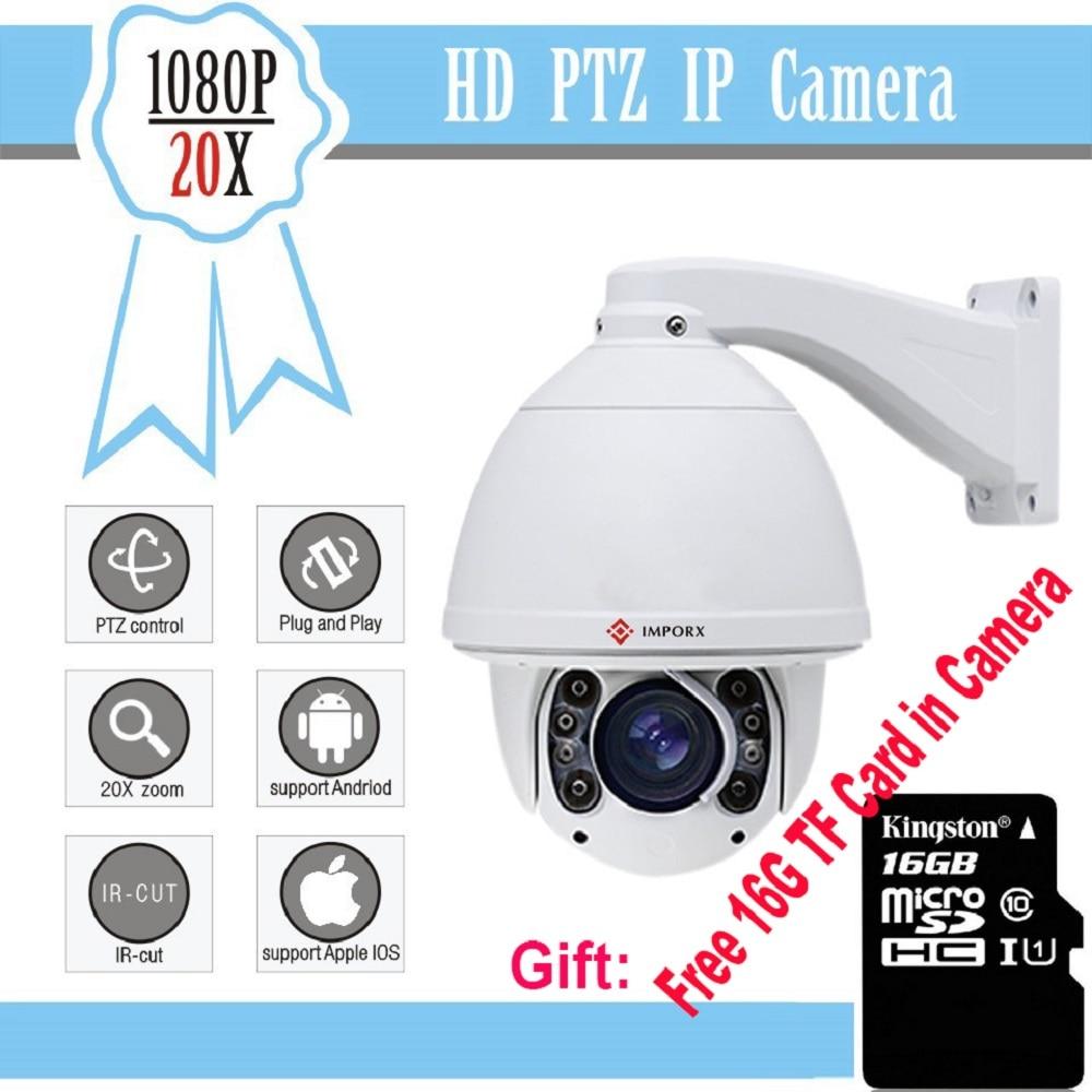 1080P PTZ IP Camera Security CCTV Auto Tracking PTZ IP Camera 1080P cctv camera with 32G SD card 20X optical zoom IR 100M