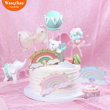 New Rainbow Cloud Cake Decoration Dessert Happy Birthday Romantic Fire Balloon Theme Topper