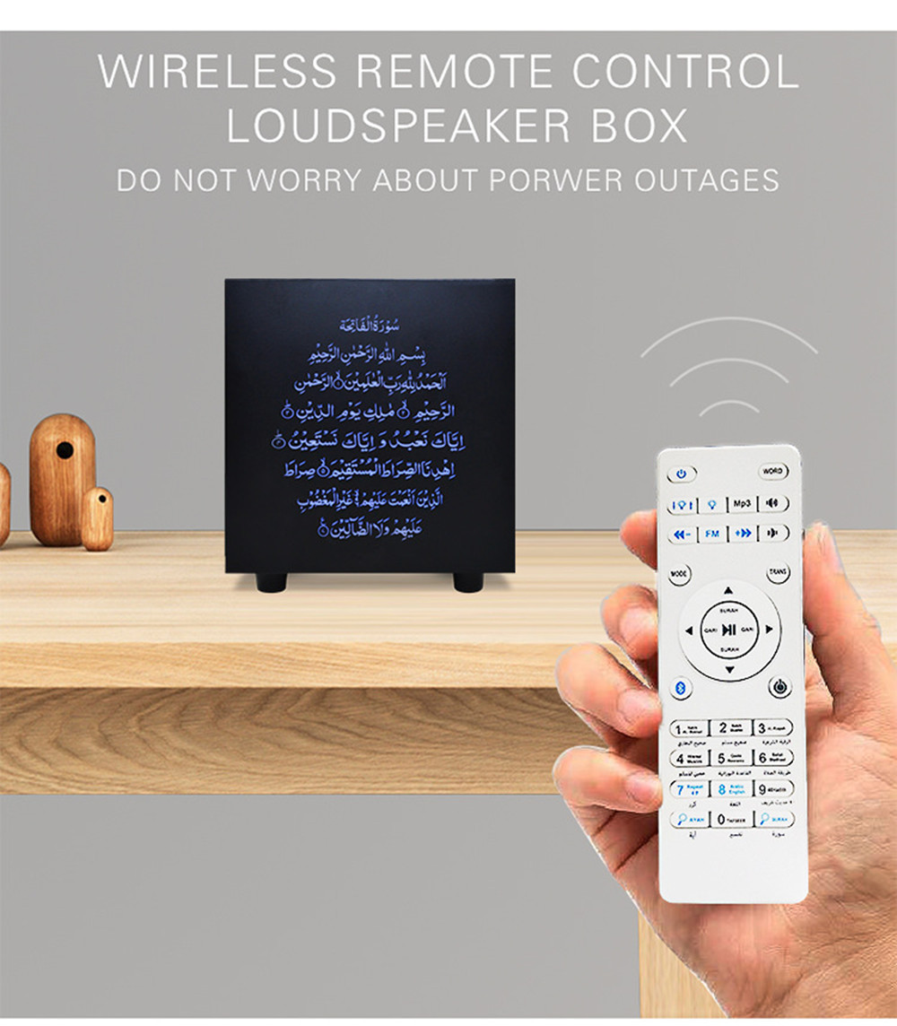 Quran Bluetooth Speaker Touch Colorful LED Light Wireless Table Lamp FM TF Audio Music Muslim Islamic Koran Speaker 25 Languages (4)