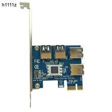 Новый PCIe 1 до 4 PCIe 16X Riser Card pci-e 1X до 4 USB 3.0 pci-e Riser адаптер Порты и разъёмы множитель карты для btc Bitcoin Miner добыча