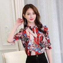 Summer Fashion Women Printed Stand Collar Short Sleeve Casual Chiffon Shirts Blouses