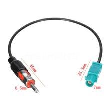 Полезная Автомобильная Радио Антенна адаптер кабель жгут проводов разъем для авто аксессуары