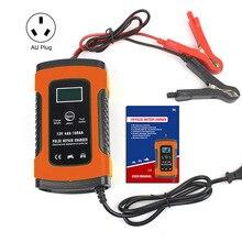 Авто батарея зарядное устройство UK/EU/US plug умный быстрый мощность зарядки Мокрый Сухой свинцово кислотная цифровой ЖК дисплей 12 В 5A
