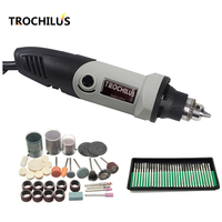Trochilus Professional Electric Mini Grinder 400W 0 6 6 5mm Chuck Speed Rotary Tool Multi Function