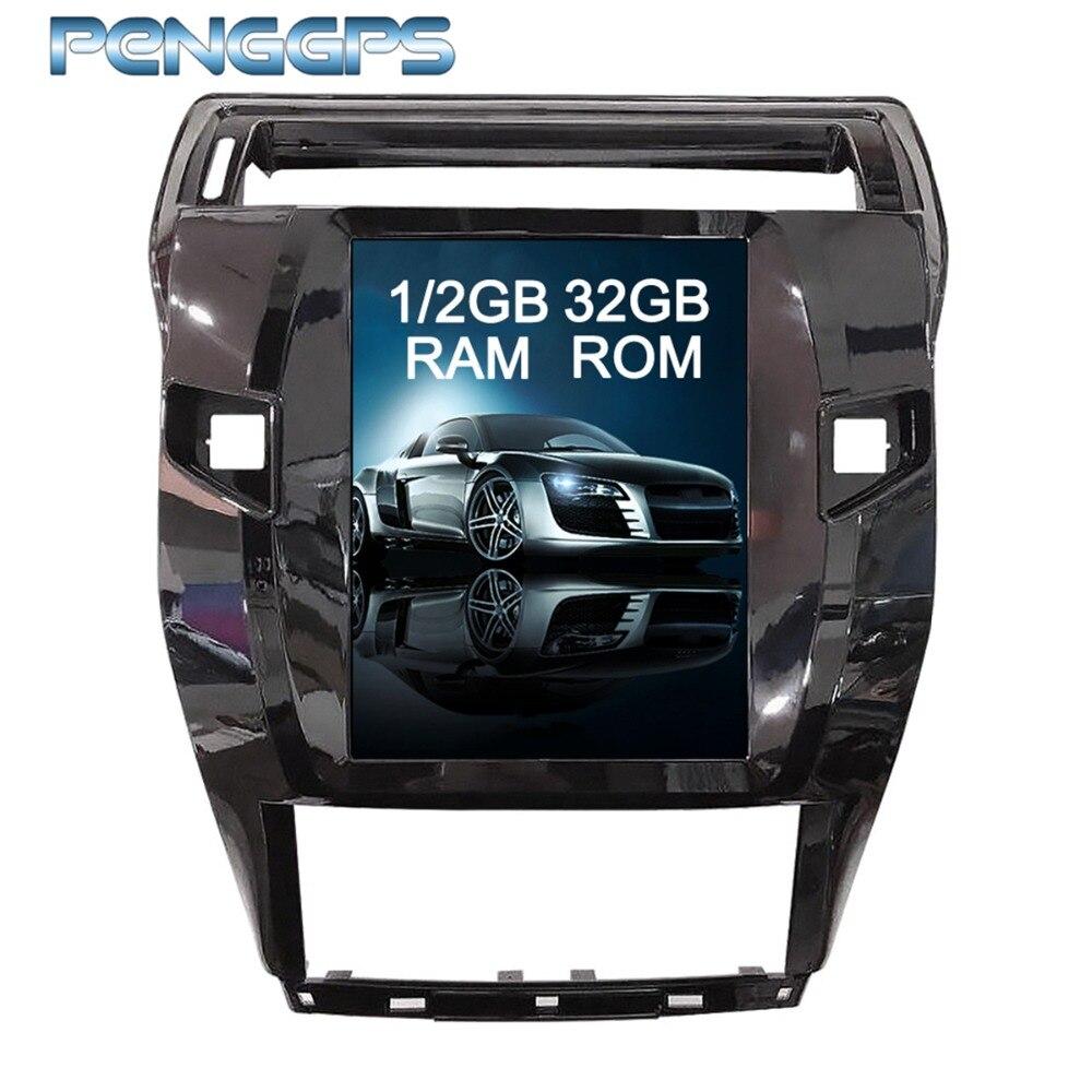 12 1 Inch Android 6 0 Car GPS Navigation DVD Player for Citroen C4 Quatre Triumph