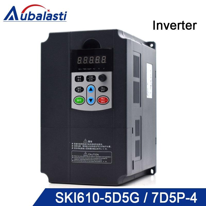 цена на aubalasti cnc Inverter 4kw 5.5kw 7.5kw Frequency Converter utput Inverter 380v 9a 13a 17a 400Hz use for CNC machine