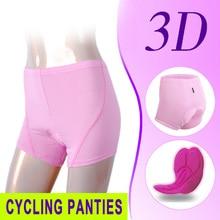 Практичные шорты для езды фитнес розовый спортивная одежда прочная дышащая сетчатая ткань дорожная износостойкая