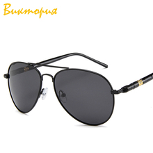 Ou Mo brand polit glasses flat lens polarized Sunglasses Women/Men Reflective zonnebril dames Metal Frame UV400