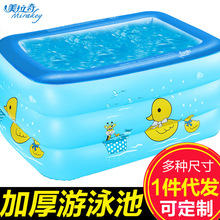 7 Beauty lachey child air inflation swimming pool family ultra-large type oceanT