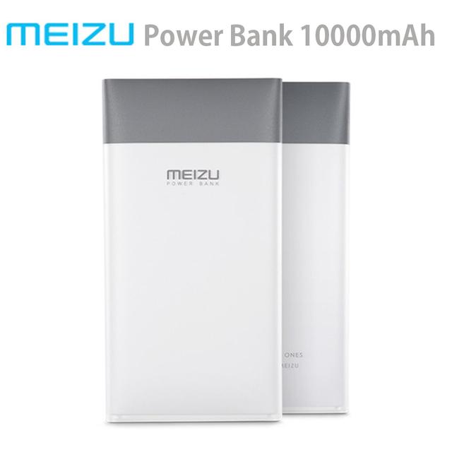 En stock original meizu mcharge para ios android para iphone banco de la energía 10000 mah xiaomi lenovo 5 meizu v/2a 9 v/2a