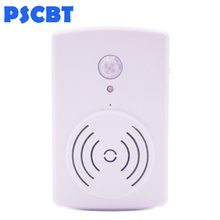 PSCBT Infrared Audio Doorbell Wireless PIR Motion Sensor activated Shop Welcome Door Bell Entry Alarm Greeting Warning Ring Bell