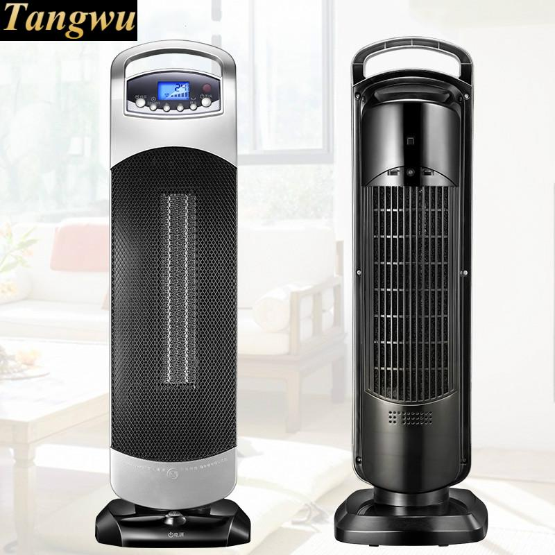 Heater home heater energy-saving bathroom electric heaters heating energy conservation and solar energy water heater electric heating tube flange air heating elements quartz glass heater tuebe