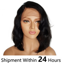 Glueless Bob Lace Front Human Hair Wigs Short Human Hair Wigs Wavy Lace Front Wigs For Black Women Brazilian Lace Wig Remy 130%(China)