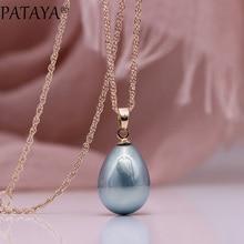 PATAYA, новинка 328, юбилейное длинное ожерелье в виде капли воды, женские модные ювелирные изделия, 585, розовое золото, свадебные Изящные Подвески с жемчугом