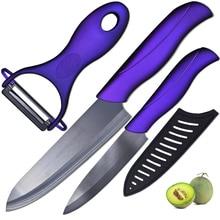 Utilidad cuchillo de cerámica de 4 pulgadas 6 pulgadas cuchillo cocinero con uno negro + púrpura peeler y dos cubierta negro cuchillos de cocina de tres piezas conjunto