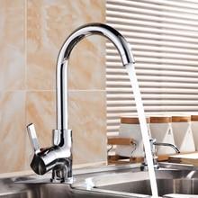 Медь кухня раковина блюдо бассейна кран хром, поворачивается туалет смеситель бассейне отверстий серебро, ванной бассейна кран горячей и холодной