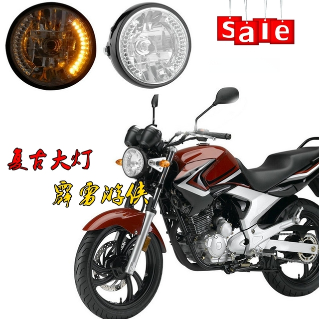 6 3 Motorcycle Headlights 35w H4 Hi Low Halogen Lights With Amber