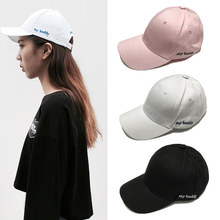 My Buddy 2017 Men Women Baseball Caps Female Solid Male Snapbacks Cap Letter Caps Gorra Hat Heart-shaped buckle Brand Cooo Coll
