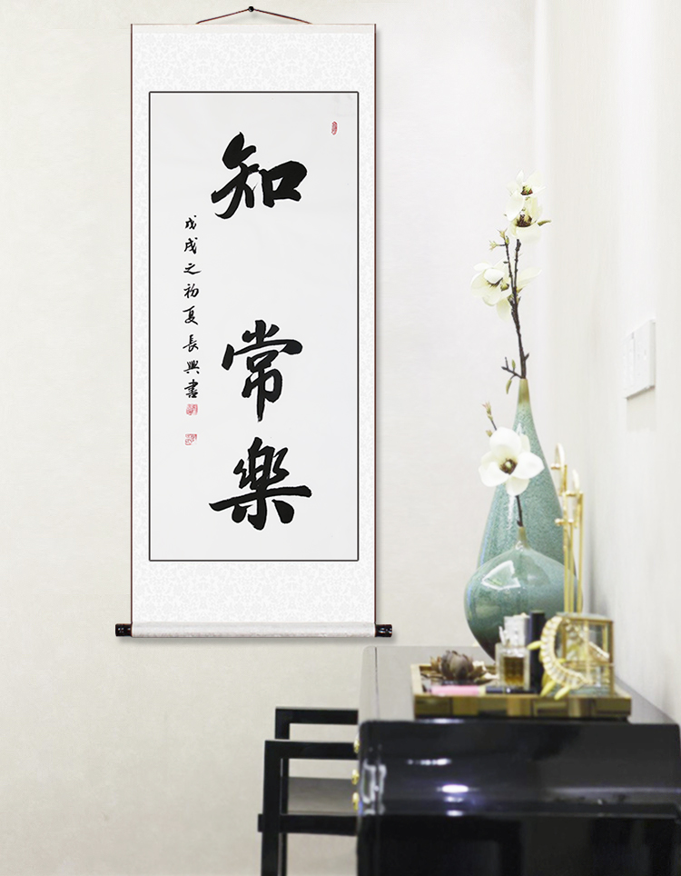 2019 Douyin A Contented Mind Is A Perpetual Feast Content Is Happiness Presentation Boards CHILDREN'S PRESENTS Born Gift