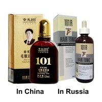 Zhangguang 101R HAIR TONIC (Hair follicle nourishing tonic in China) 3 pieces 3x120ml Hair Regain Tonic 101 Hair 100% original