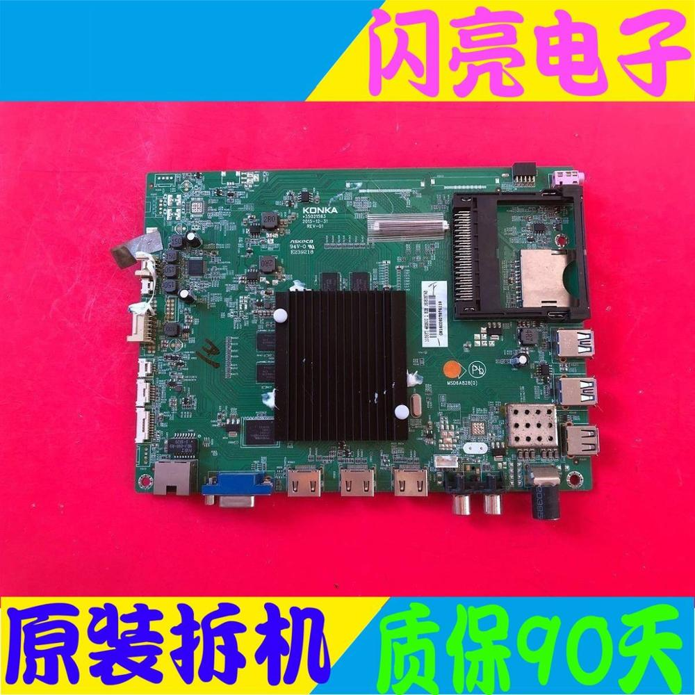 Brilliant Circuit Logic Circuit Board Audio Video Electronic Circuit Board Led 48x60u Motherboard 35021563 Screen 1035yt Consumer Electronics