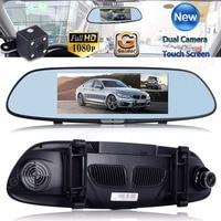7 Inch Dual Lens Car Camera Hd 1080p Vehicle Auto Dashcam Video Recorder Dash Camera Rear
