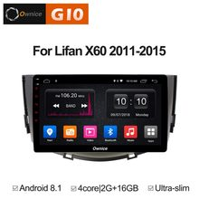 HD 9 Inch 2 GB Ram + 16 GB ROM Quad 4 Core Android 8.1 Car DVD Player untuk Lifan x60 2011-2015 GPS Navi Radio Stereo 4G SIM LTE TPMS(China)