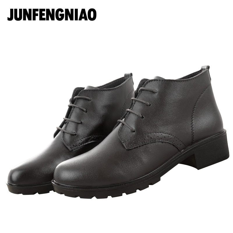 JUNFENGNIAO Womens Shoes Lace-Up Oxford Shoes Platform Zapatos Hombre Chaussure Homme Creepers Ladies Shoes Flats 2017 .DNF6251 ...