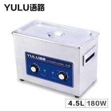 Elektronische 4L Heater Hardware