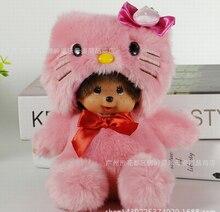 Monchichi constelación de peluche 20 cm juguetes de peluche muñeca bolsa colgante encanto coche kiki de juguete para niños embroma el regalo monkiki monchhichi m188a
