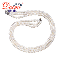 [DAIMI] Classic Triple Pearl Necklaces Cultured freshwater Pearls Queen Style Wholesale Retail Choker Necklace