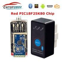 Elm327 v1.5 vermelho pic18f25k80 chip bluetooth obd2 j1850 elm327 v1.5 com interruptor de alimentação botão obdii elm 327 ferramenta de diagnóstico scanner