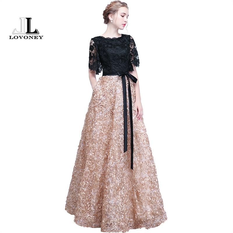 LOVONEY YS409 Floor Length Prom Dresses Long Vintage A Line O Neck ...