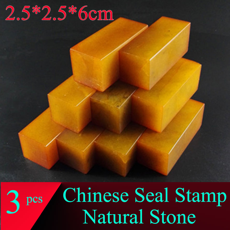 3pcs Natural Chinese Seal Stamp for Painting Calligraphy traditional Shoushan Stone Engraving Seal Art set dragon chinese stamp name seal stamper hand carft engraving paintint seal art craft figure stone