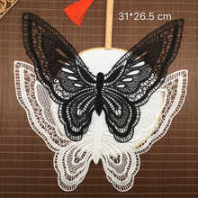 Exquisite Big Butterfly Black White Flowers Lace Embroidery Water Soluble Decorative Patch DIY Clothing Accessories Patches