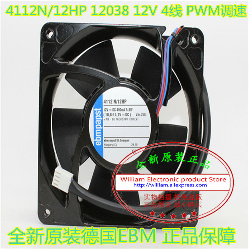 New Original EBMPAPST 4112N/12HP DC12V 5.9W 12cm 120*120*38MM large wind cooling fan