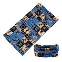 Головной платок бесшовная бандана волшебный шарф спортивная