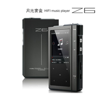 Original Moonlight AIGO Z6 Hard DSD MP3 Player CS4398 DAC Hifi Music Player Dual-Core CPU With 32G TF Card+Leather Case Max128GB