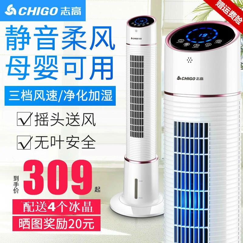 Einfach Dmwd Hostel Kälte Klimaanlage Fan Einzigen Kalten Typ Conditioner Lüfter Kühler Pad Kühlung Wasser Kühler Matratze Haushaltsgeräte Fans
