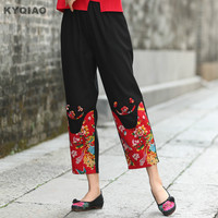 KYQIAO Plus Size Women Clothing 2018 Mother Autumn Spring Mexico Style Vintage Ethnic Black Embroidery Wide
