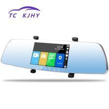 Авто HD 1080 P регистраторы Видеорегистраторы для автомобилей 5 дюймов Сенсорный экран Скрытая вождения Регистраторы двойной Камера Реверсивный изображения Парковка Мониторинг