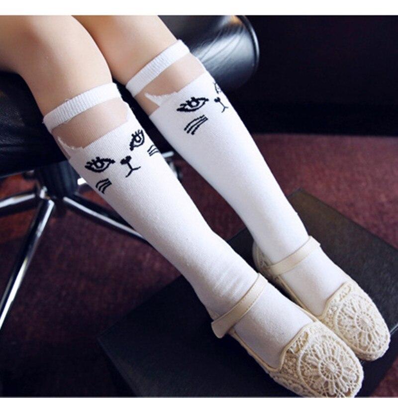 South Korean girls stockings Cute cartoon striped cat baby  Jacquard, striped number