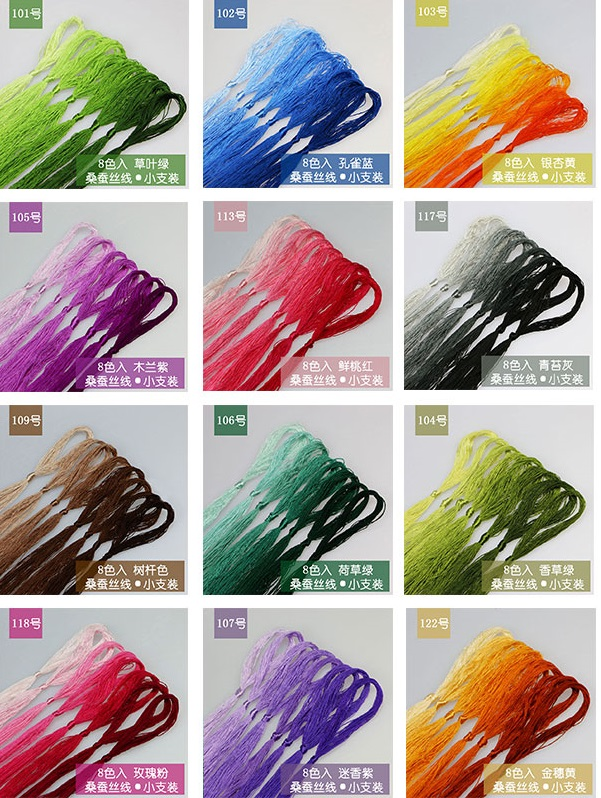 100 Mulberry Silk Basic Color Thread For Embroidery Professional 23 Skeins 184 Colors 184 Pieces 184