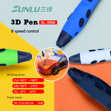 هدية الكريسماس للأطفال SUNLU ثلاثية الأبعاد القلم درجة حرارة منخفضة SL-300A ثلاثية الأبعاد الطباعة القلم ثلاثية الأبعاد خيوط مناسبة للطباعة للعا...