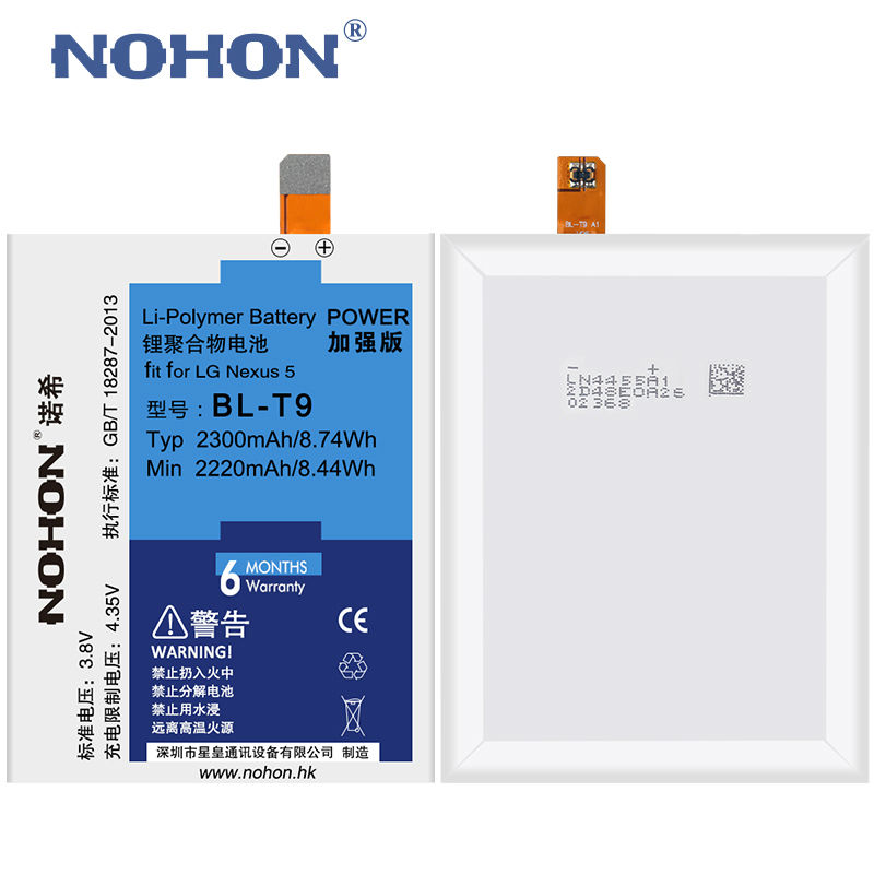 Original NOHON Replacement <font><b>Battery</b></font> For LG Nexus 5 Google5 BL-T9 D820 <font><b>D821</b></font> With Free Repair Tool Gift 2300mAh High Capacity