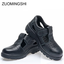 aff31e30282 Popular Leather Sole Safety Boots-Buy Cheap Leather Sole Safety ...