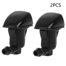 купить 2Pcs Car Windshield Washer Wiper Water Spray Nozzle Fit For Jeep 2007 2008 2009 2010 2011 по цене 45.59 рублей