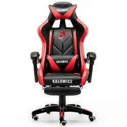 Новое поступление, игровой стул из синтетической кожи для гонок, Интернет-кафе, WCG, компьютерный стул, удобный, лежа, домашний стул