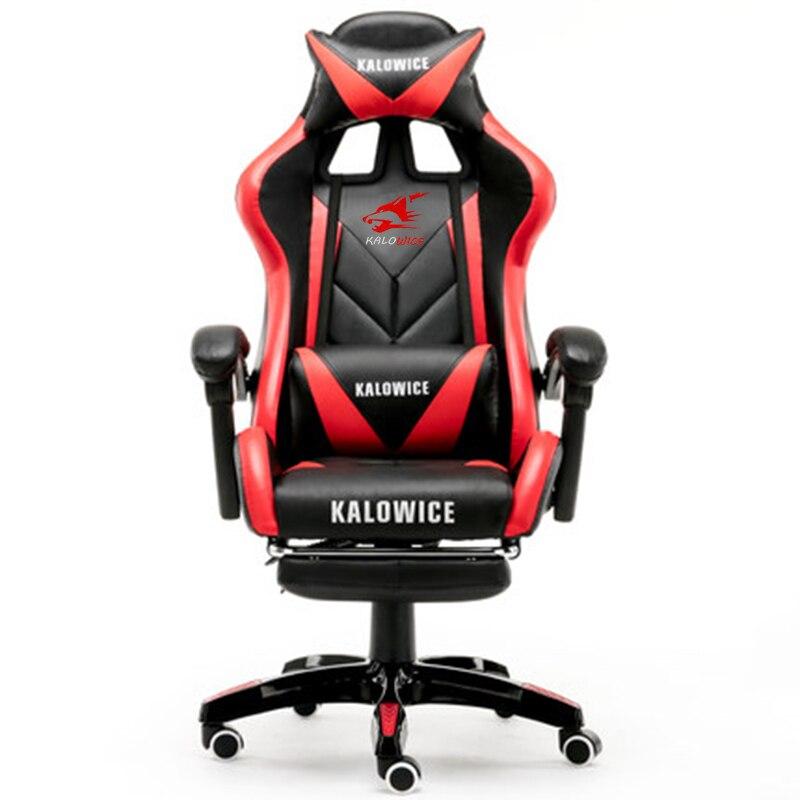 Nueva llegada de carreras de cuero sintético Silla de juego cibercafés WCG silla cómodo acostado silla hogar